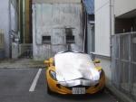Yellow car, Tokyo