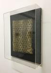 Diana Scherer, Interwoven #7, 2016, textile from woven plant roots in plexiglass, 49,5 x 40,5 x 10 cm, unique