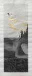 Margaret Lansink, Untitled 1, 2019 | collage printed on Kizuki handmade Washi paper, mended with 23Kt goldleaf | 90 x 40 cm | ed. 3 + 2 AP SOLD OUT