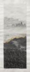 Margaret Lansink, Untitled 3, 2019 | collage printed on Kizuki handmade Washi paper, mended with 23Kt goldleaf | 90 x 40 cm | ed. 3 + 2 AP SOLD OUT