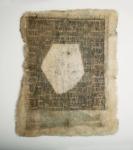 Diana Scherer, Hyper Rhizome #2, 2019 | Tapestry, plantrootweaving | 200 x 250 cm | Unique